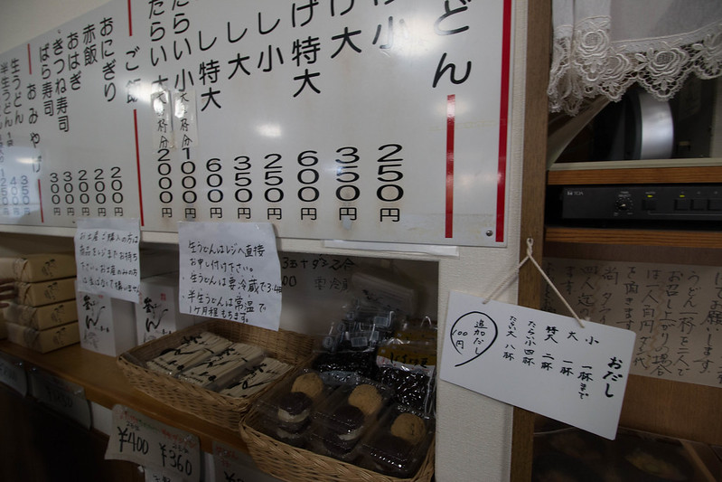 20161106_飯野山(讃岐富士)_0156.jpg