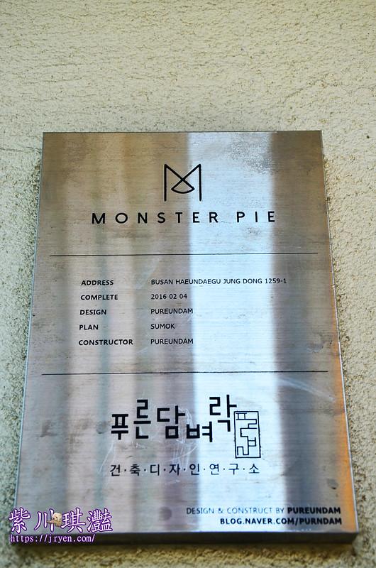 몬스터파이-0001