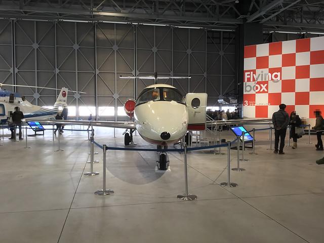 あいち航空ミュージアム 三菱 MU-300 JA8248 IMG_1938_2