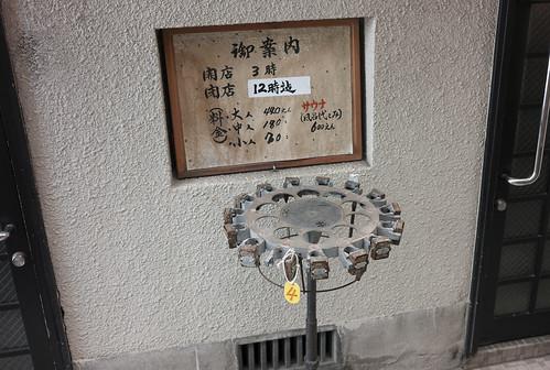 CP C9 19 008 福岡市 博多区 LEICA M8 × ELMAR-M 24mm F3.8 ASPH.#