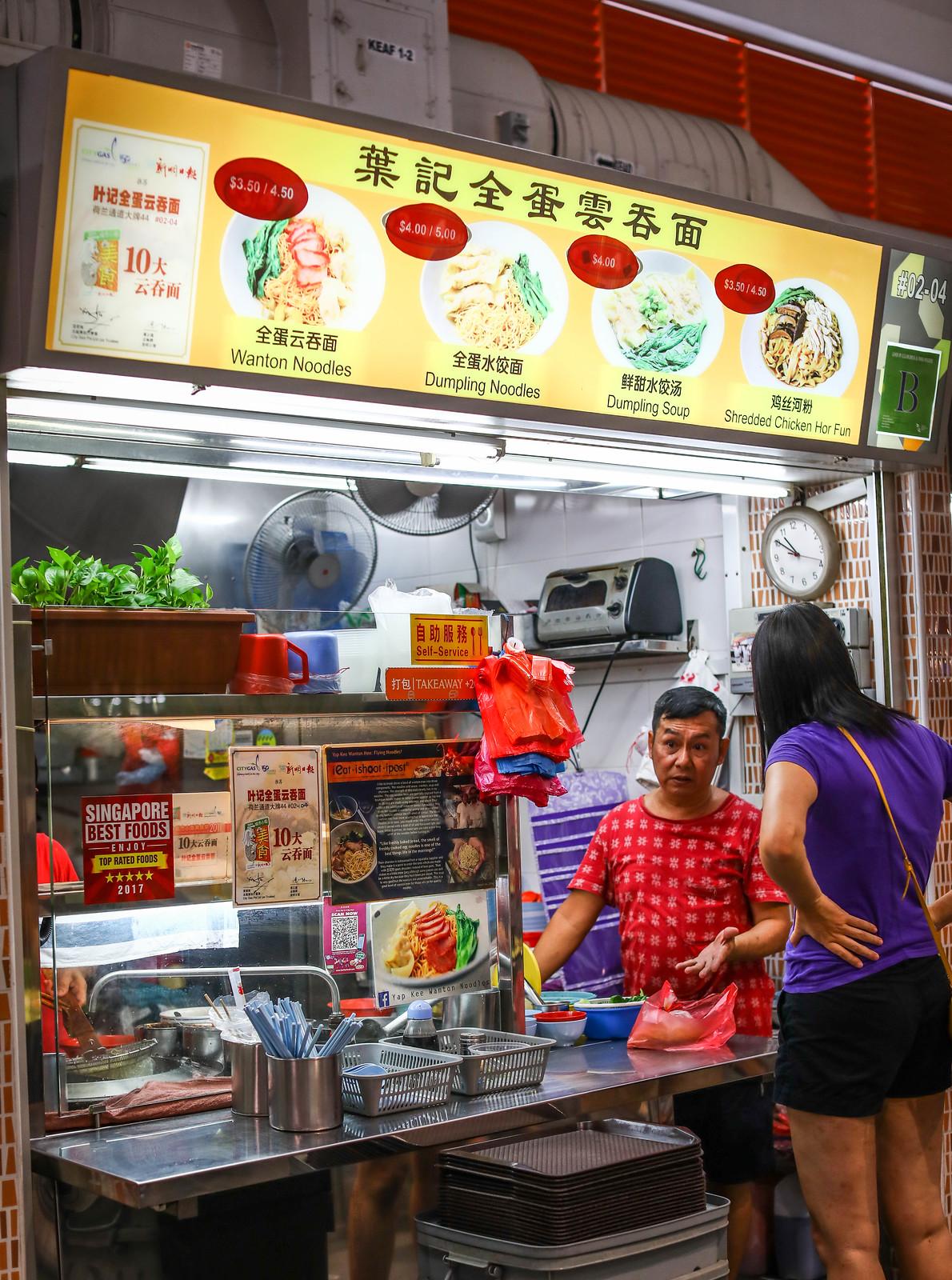 Yap Kee Wanton Noodles-5