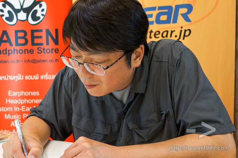 FitEar Suyama Keita interview