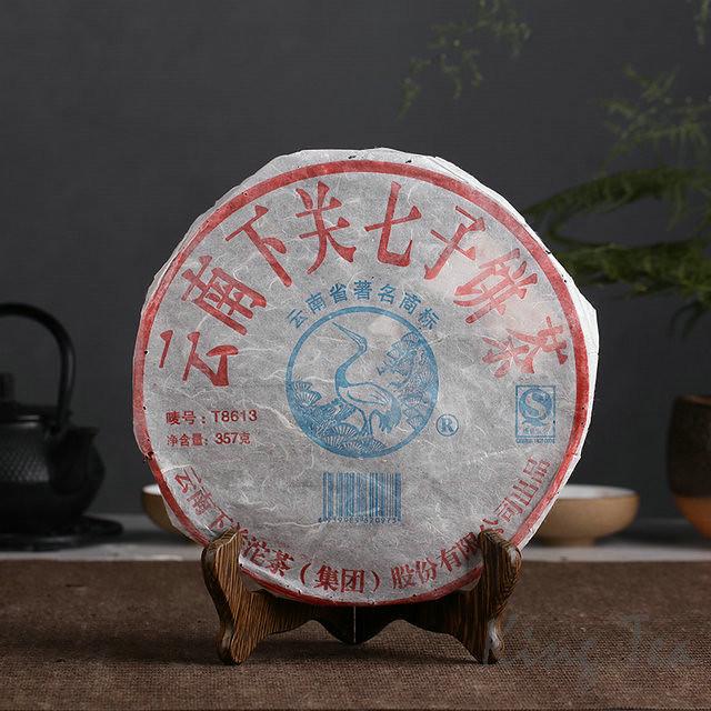 2007 XiaGuan T8613   Cake 357g YunNan Menghai     Raw Tea        Sheng Cha
