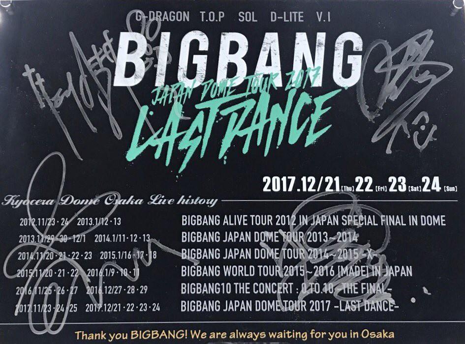 BIGBANG via YGEXStaff - 2017-12-24  (details see below)