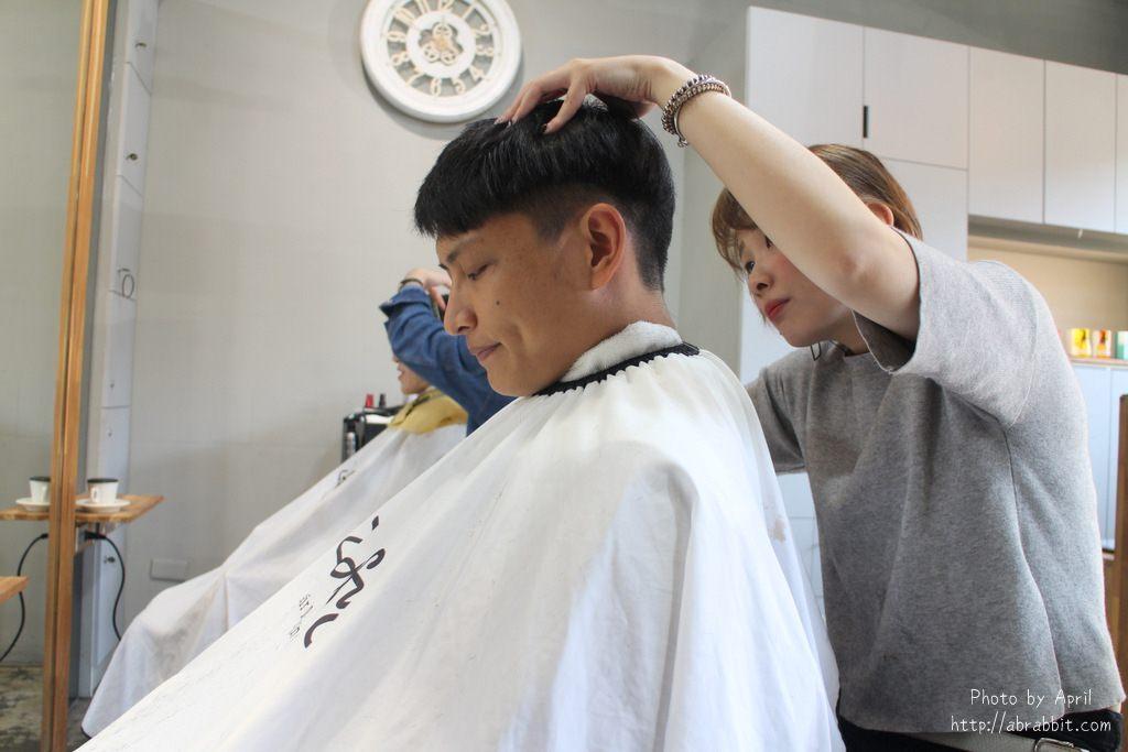 Edify hair