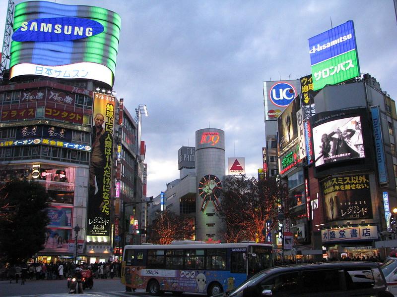 Shibuya Chaotic Scramble Tokyo