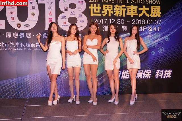 20171221 2018台北車展 2018世界新車大展