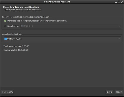 Unity Download Assistant_011