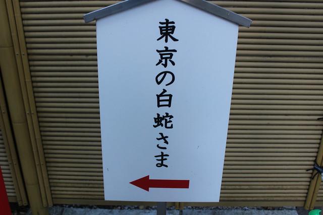 kamisinmeitenso011