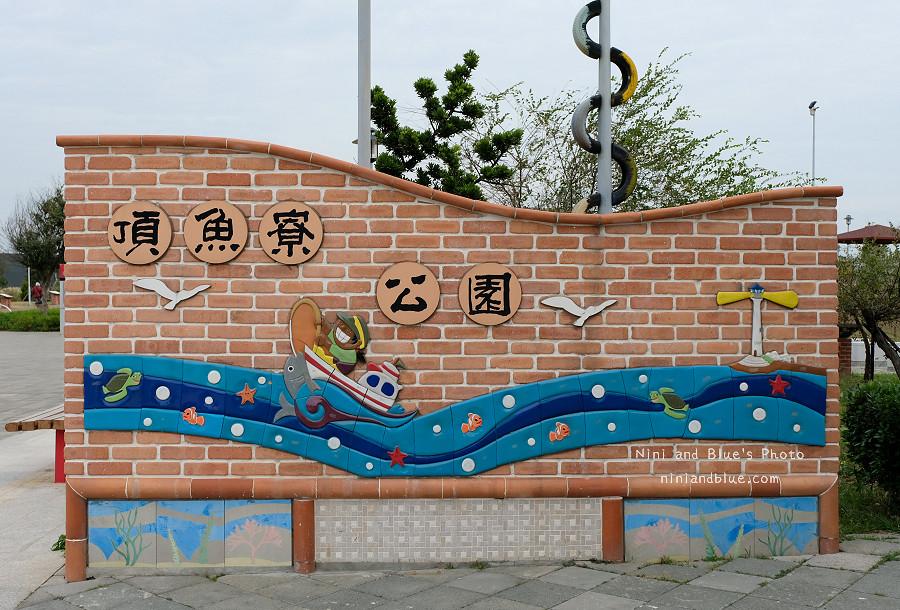 頂魚寮公園.梧棲景點01