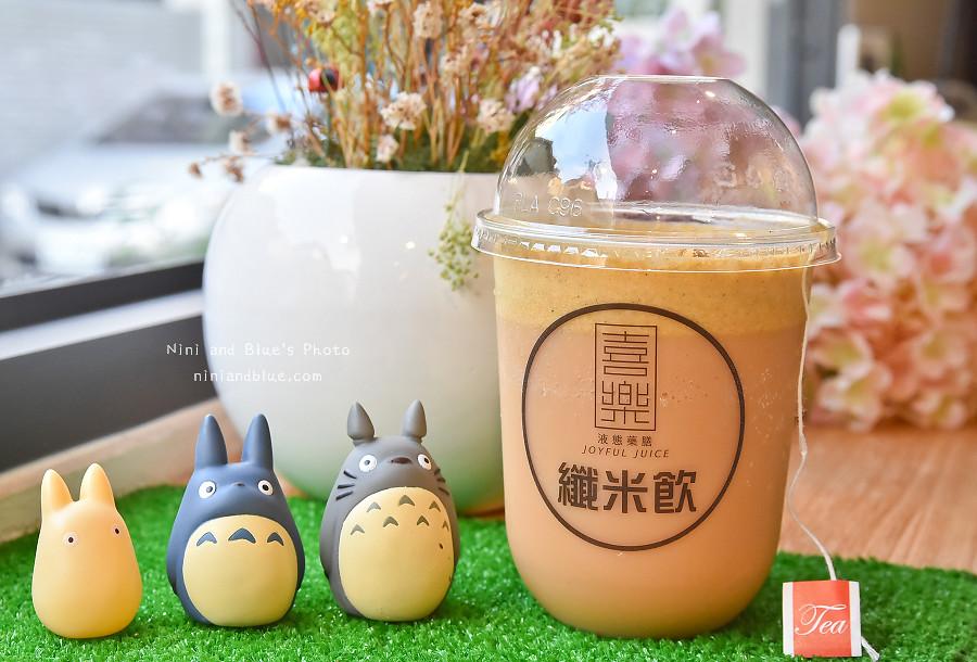 喜樂液態藥膳飲料 中國醫13