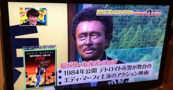 Conoce a tu mujer tv japonesa [PUNIQRANDLINE-(au-dating-names.txt) 66