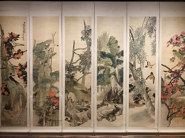 Artwork at National Gallery Singapore