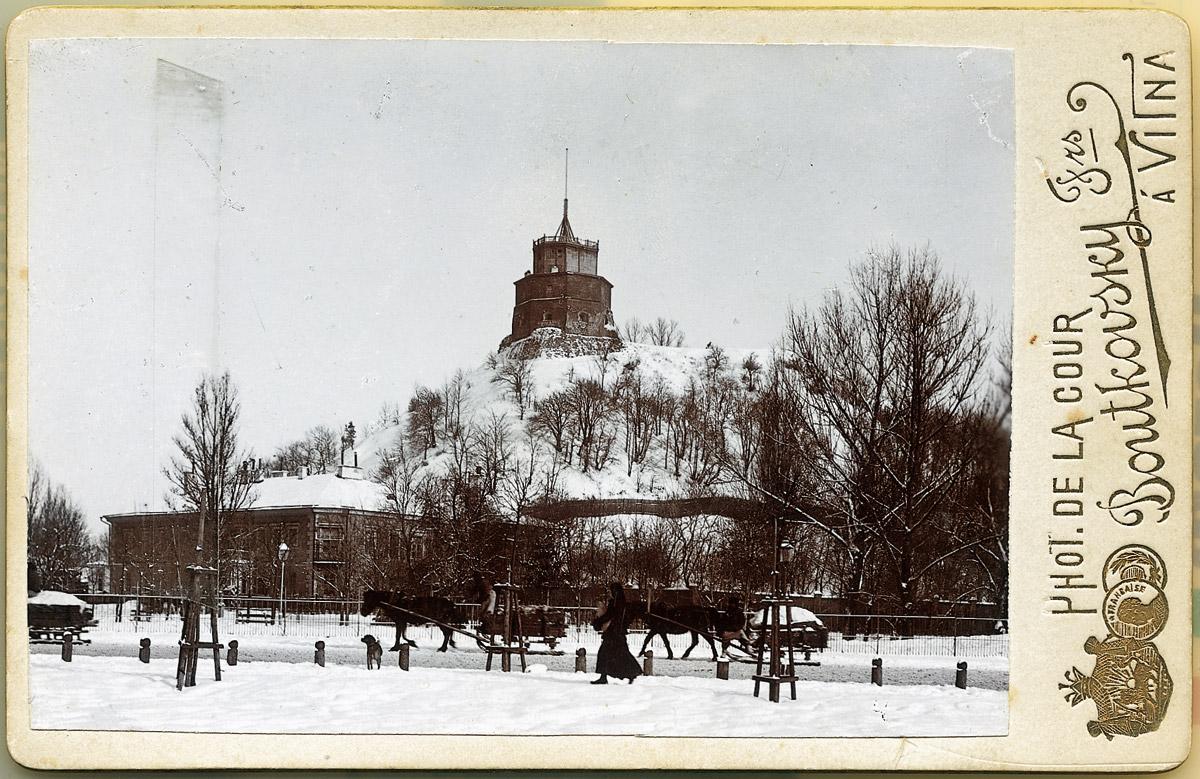 Вильнюс. Замковая гора. Откртыка начала века