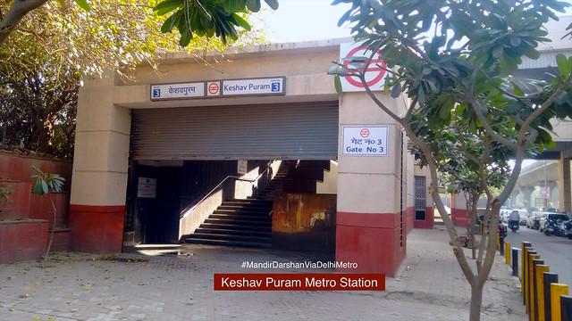 Delhi Metro: Keshav Puram - केशव पुरम Metro Station - BhaktiBharat.com