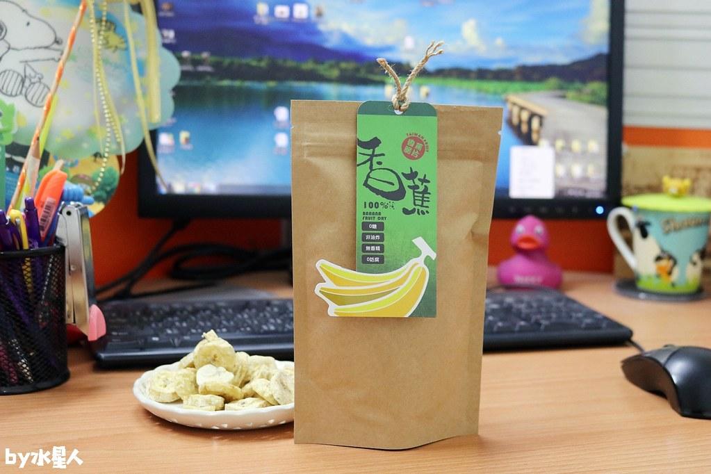 無糖好滋味-香蕉脆片推薦