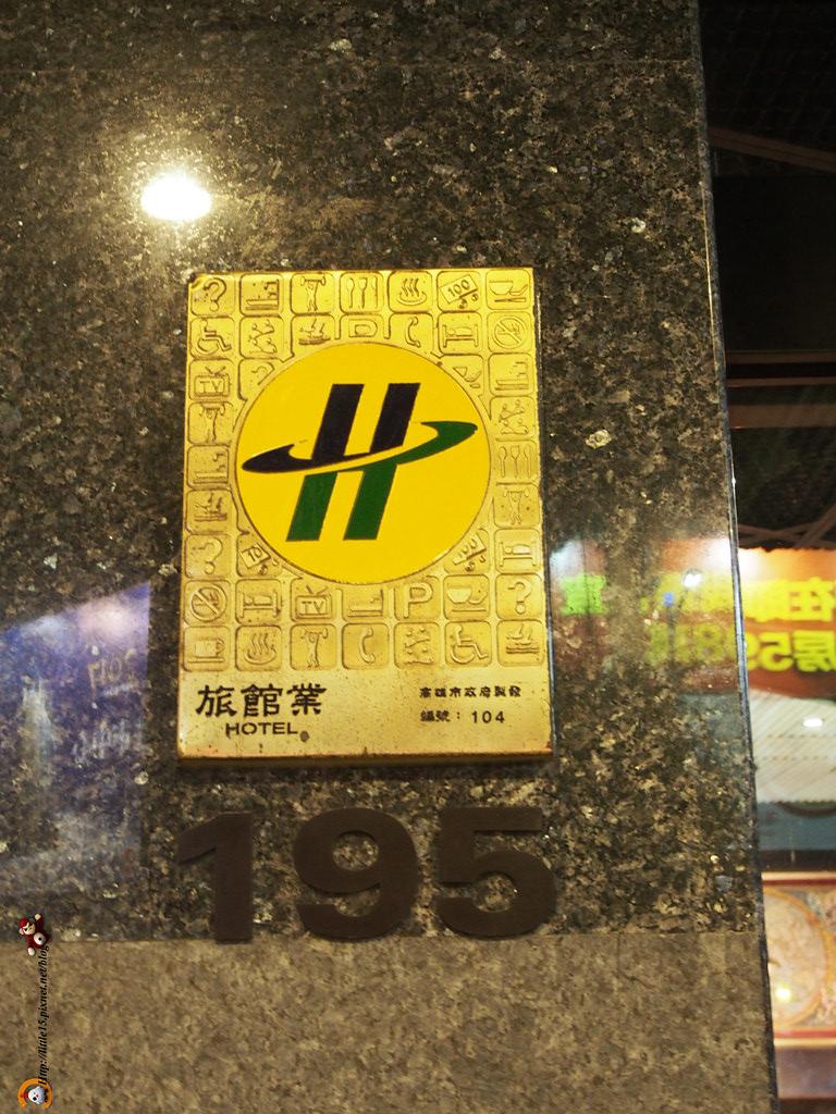 PC150191