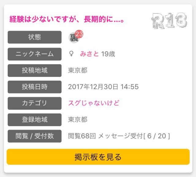 スクリーンショット 2018-01-03 16.59.53_th