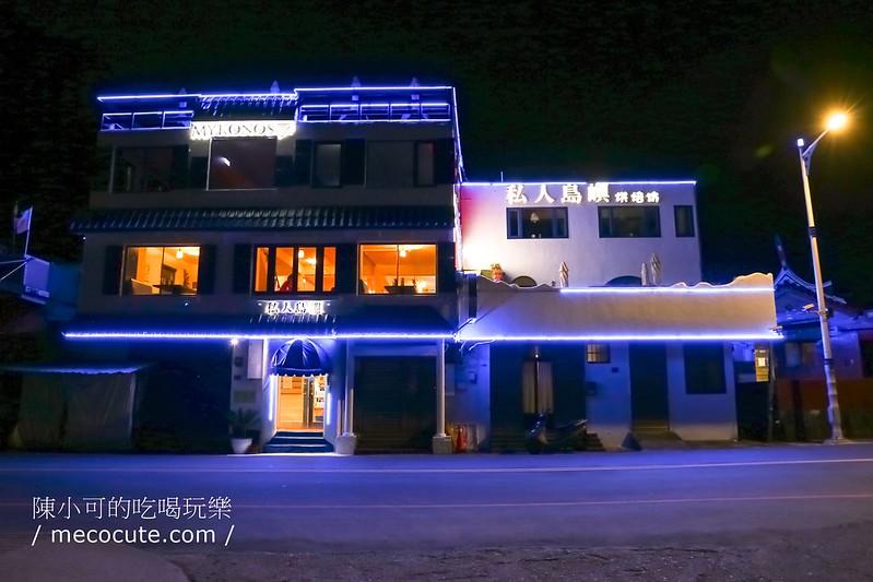 地中海餐廳,基隆外木山夜景,基隆外木山餐廳,基隆景觀餐廳推薦,基隆私人島嶼,基隆餐廳,私人島嶼MYKONOS @陳小可的吃喝玩樂