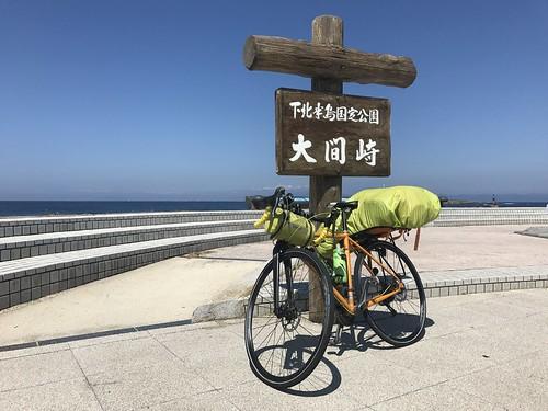 本州最北端大間崎。前日の夜から色々あって萎えたけど班長に函館行きのフェリーに強制送還される。