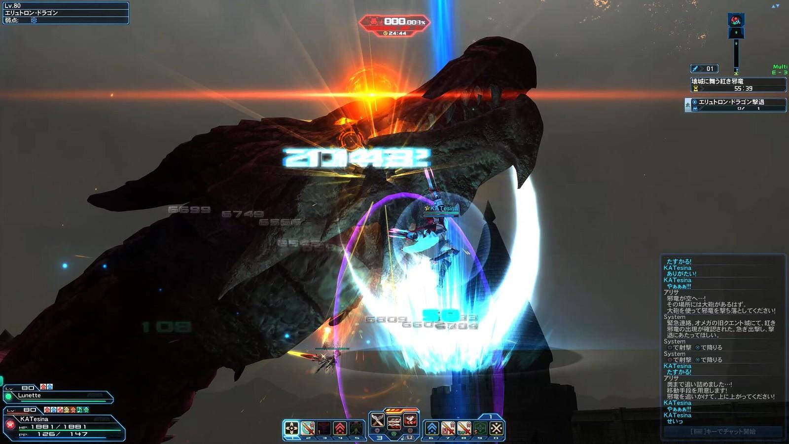 Phantasy Star Online 2 12.30.2017 - 22.30.53.01.mp4_snapshot_04.20_[2017.12.30_23.08.50]