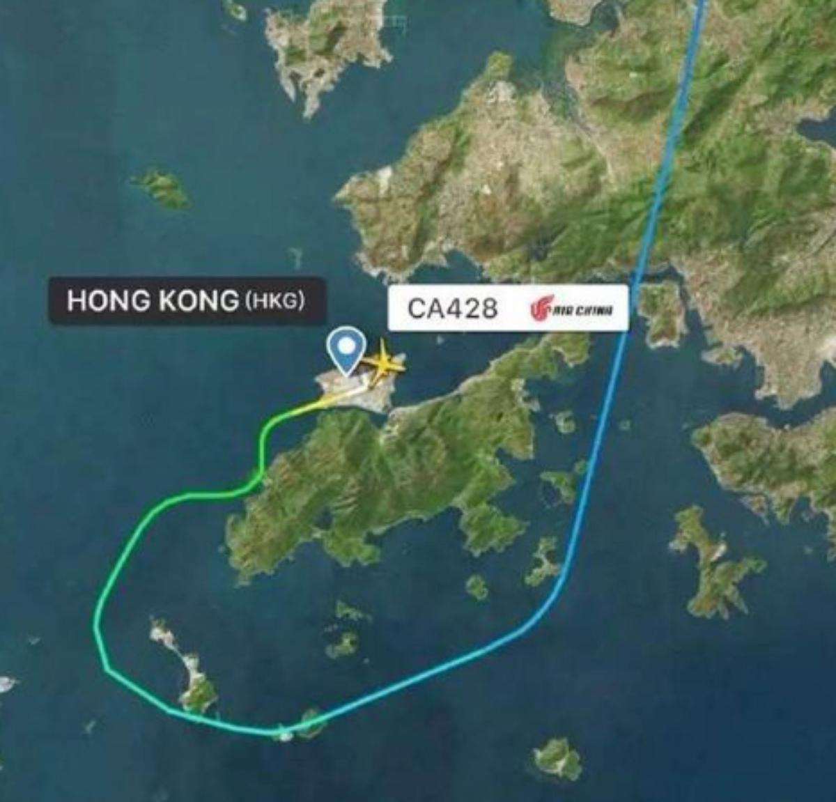 2017年6月4日起飛的飛機忽然左轉飛向大嶼山來源:flightradar24 via SCMP (註3)