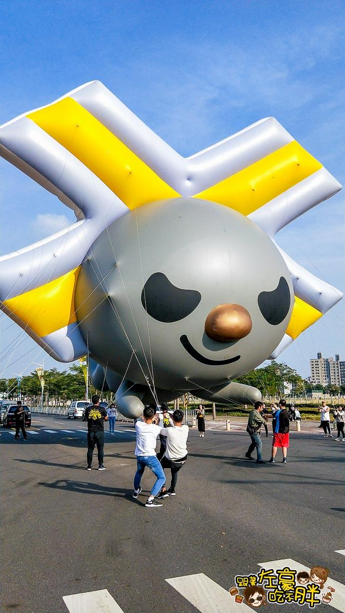 高雄夢時代OPEN大氣球遊行