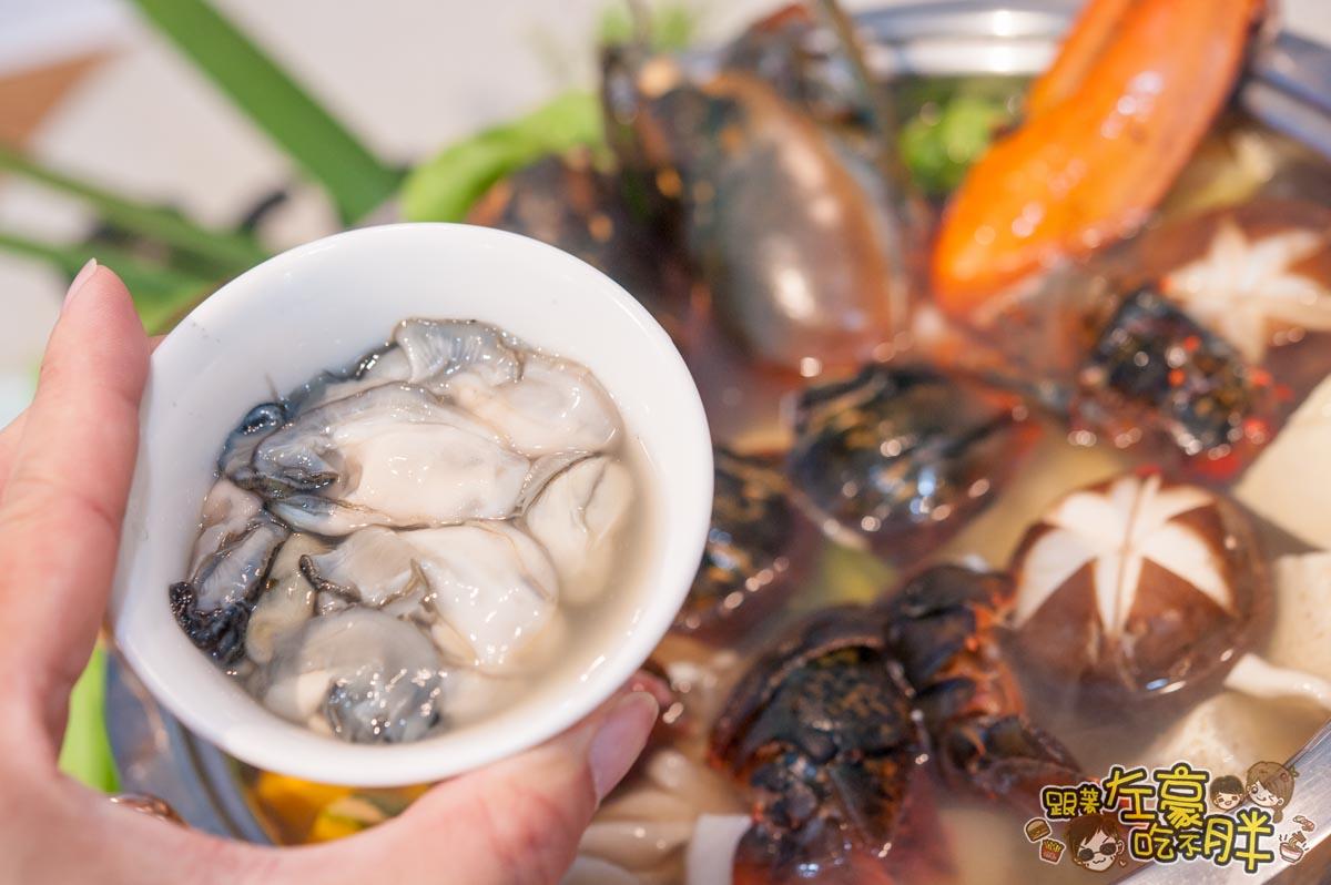 台北蘭陽日式料理-31