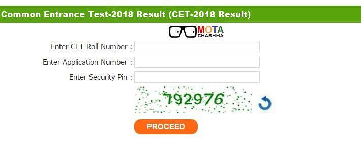 CET Delhi Result 2017