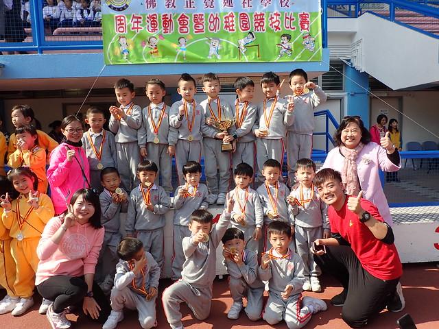 K3參加正覺蓮社小學運動會