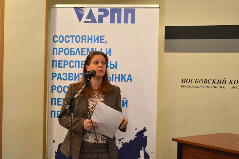 Татьяна Цыбина, директор директор департамента стратегического маркетинга ООО «Консалтинг-Пресспроект»