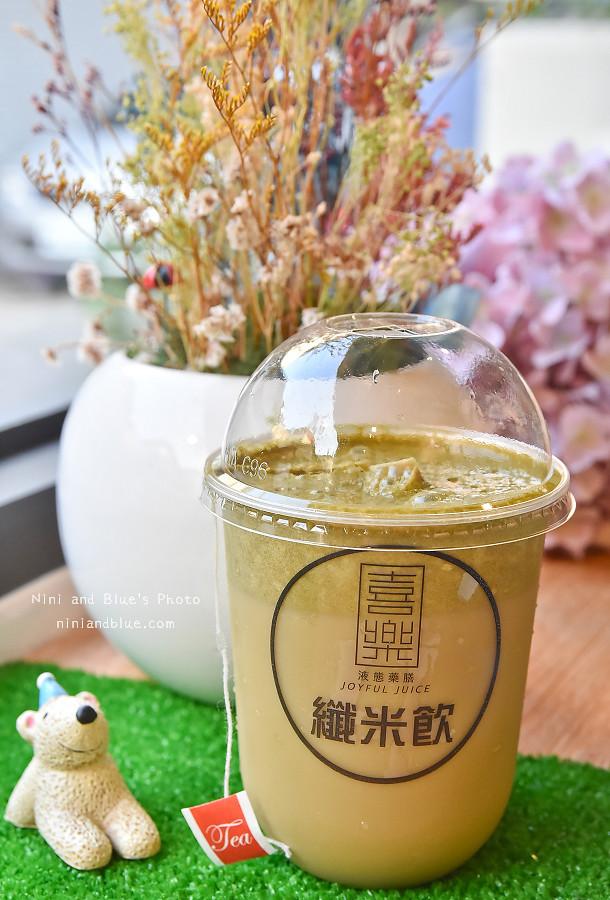 喜樂液態藥膳飲料 中國醫12