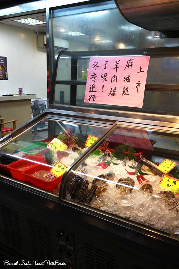 翁仔平價海鮮 wong-tzai-seafood (4)