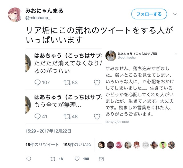 スクリーンショット 2018-01-03 14.41.41_th