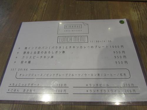 20171218_002
