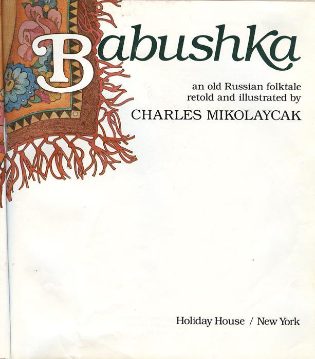 Babushka3
