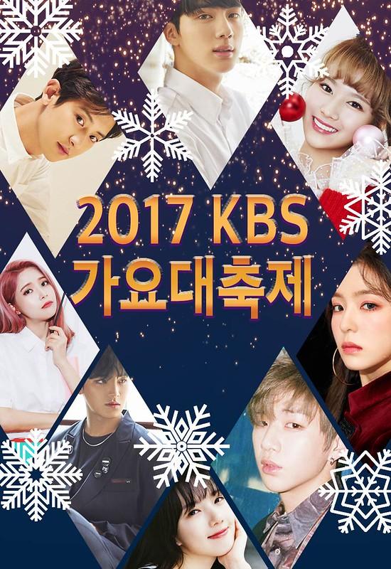 KBS Song Festival 2017 (2017)