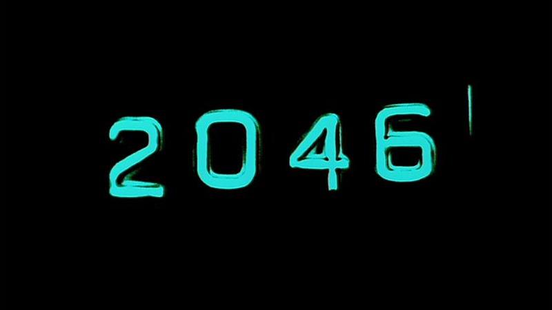 2046 ウォン・カーウァイ監督「2046」。