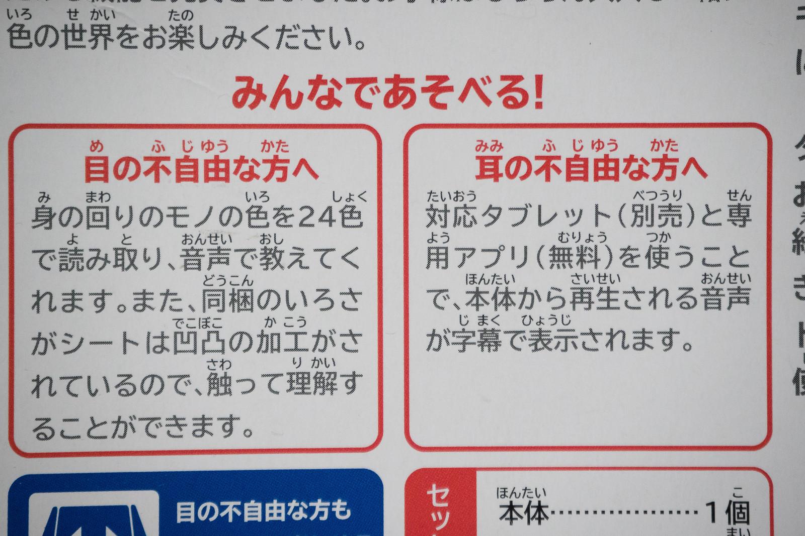 いろキャッチペン-6