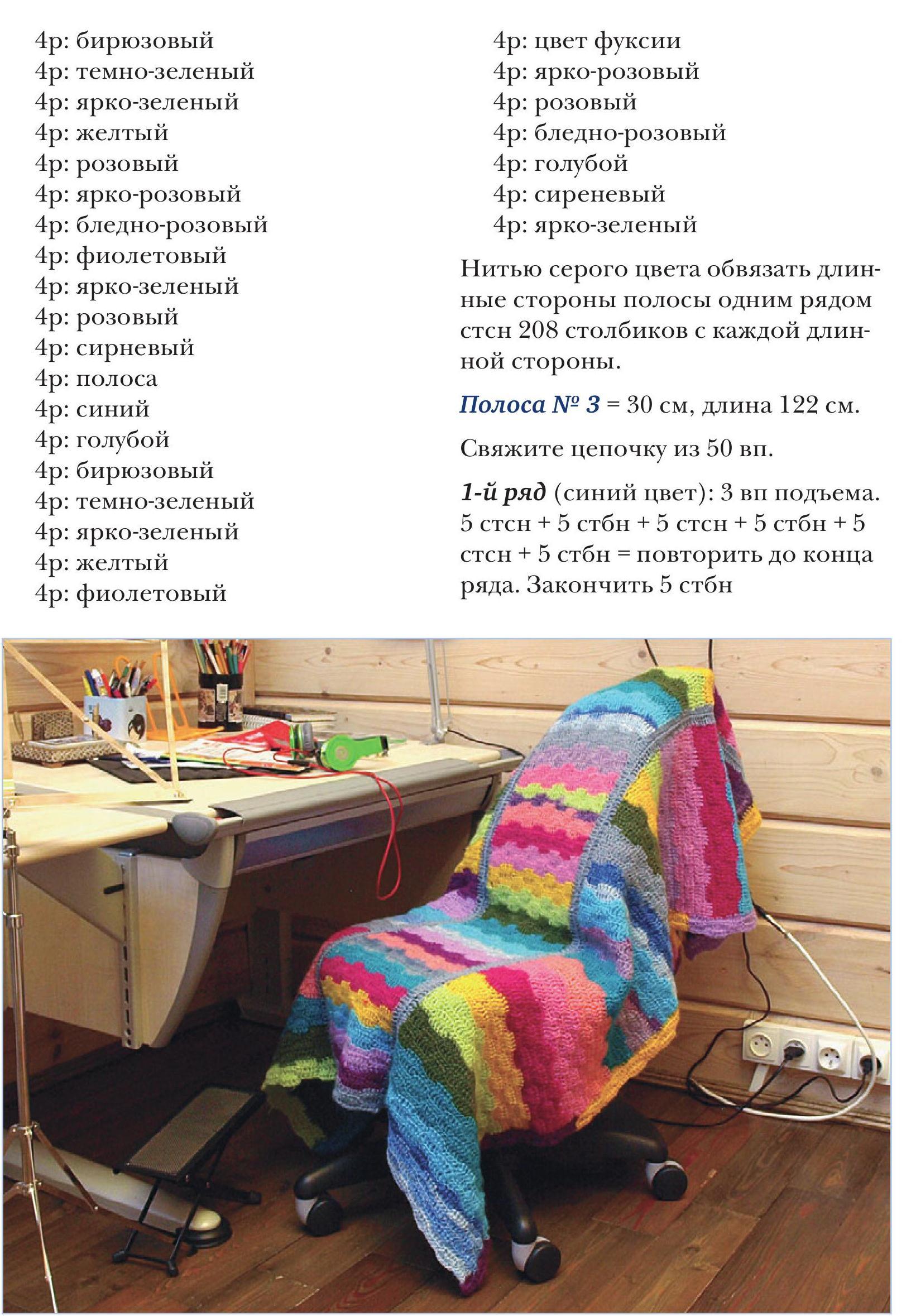 Stilnkri_40_4