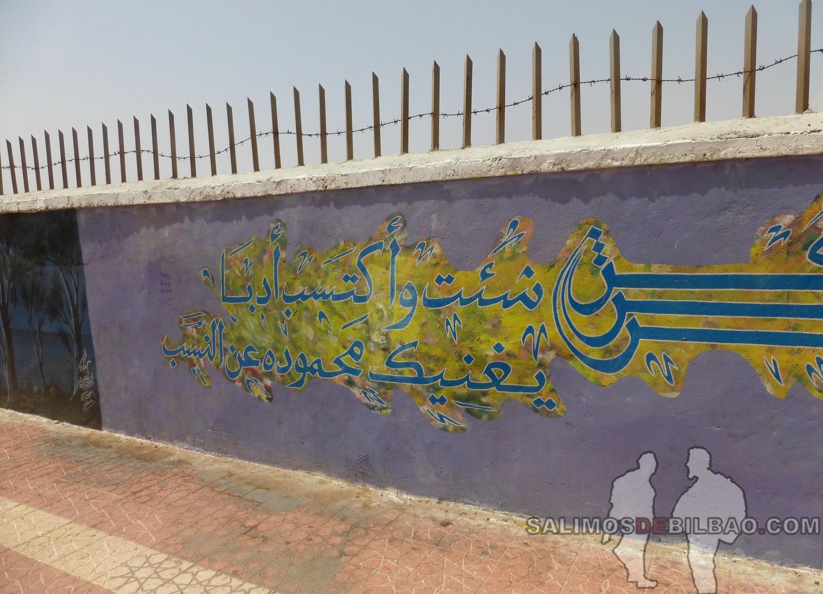 179. Grafitis, Paseo del al centro, Dakhla