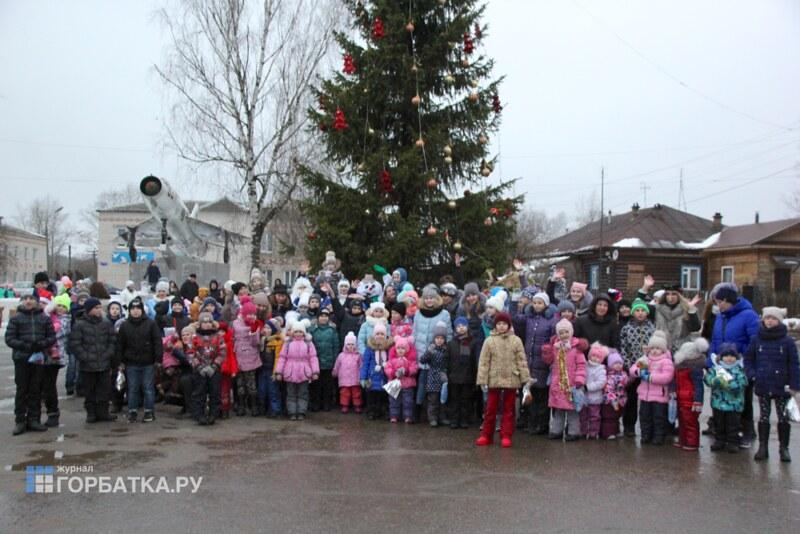 «Новый год по-соседски»: праздничный марафон