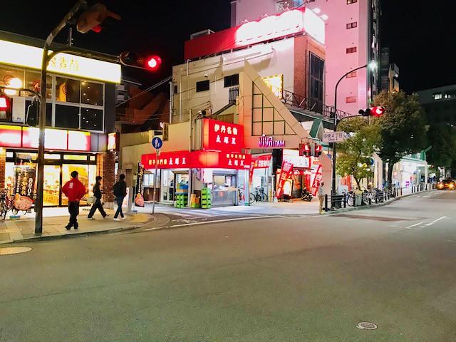 Fwd: 大阪王①