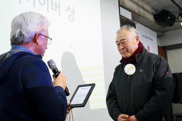 20171213_2017 회원송년회106
