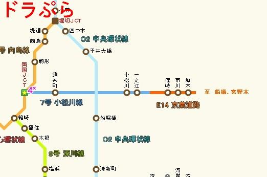 京葉道路と首都高小松川線