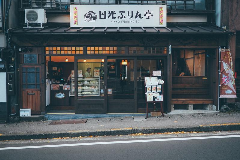 Snapshot|日光