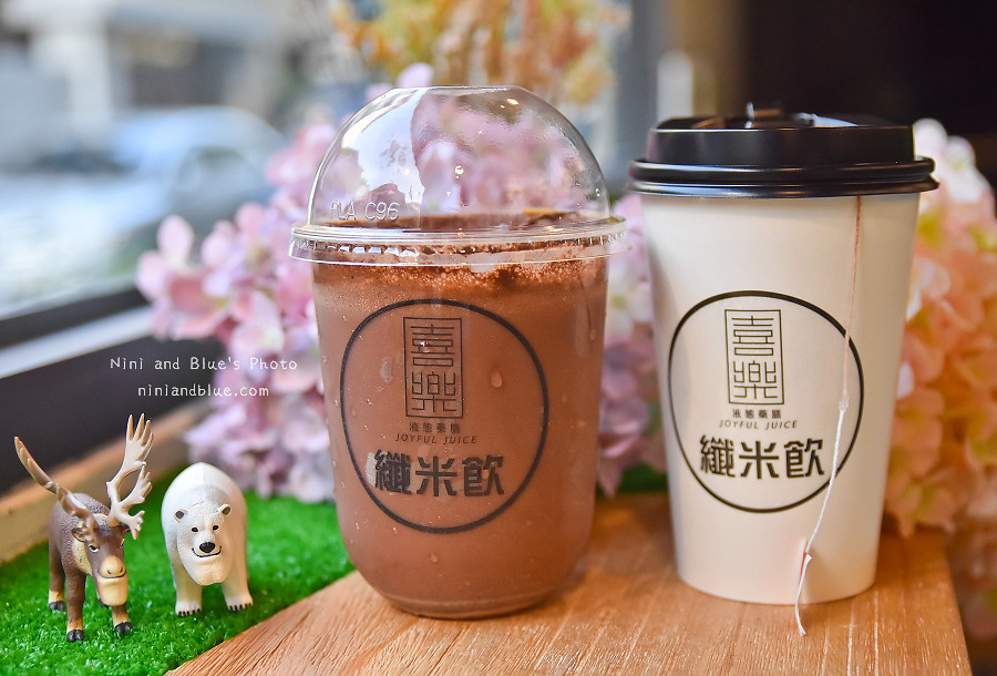 喜樂液態藥膳飲料 中國醫23