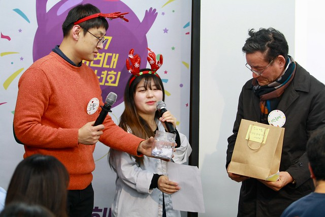 20171213_2017 회원송년회92