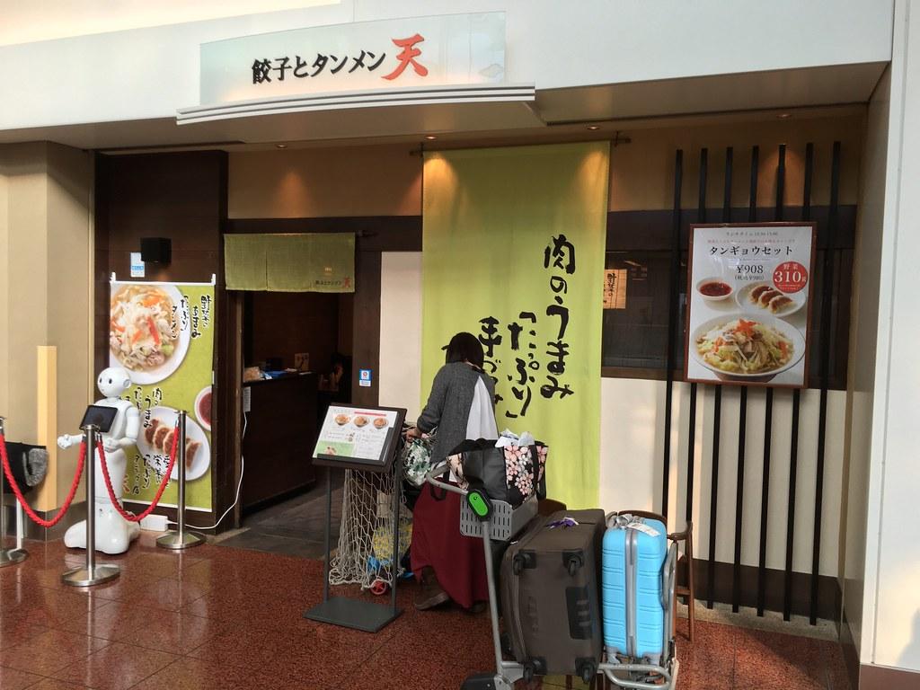 東京餃子通信-37