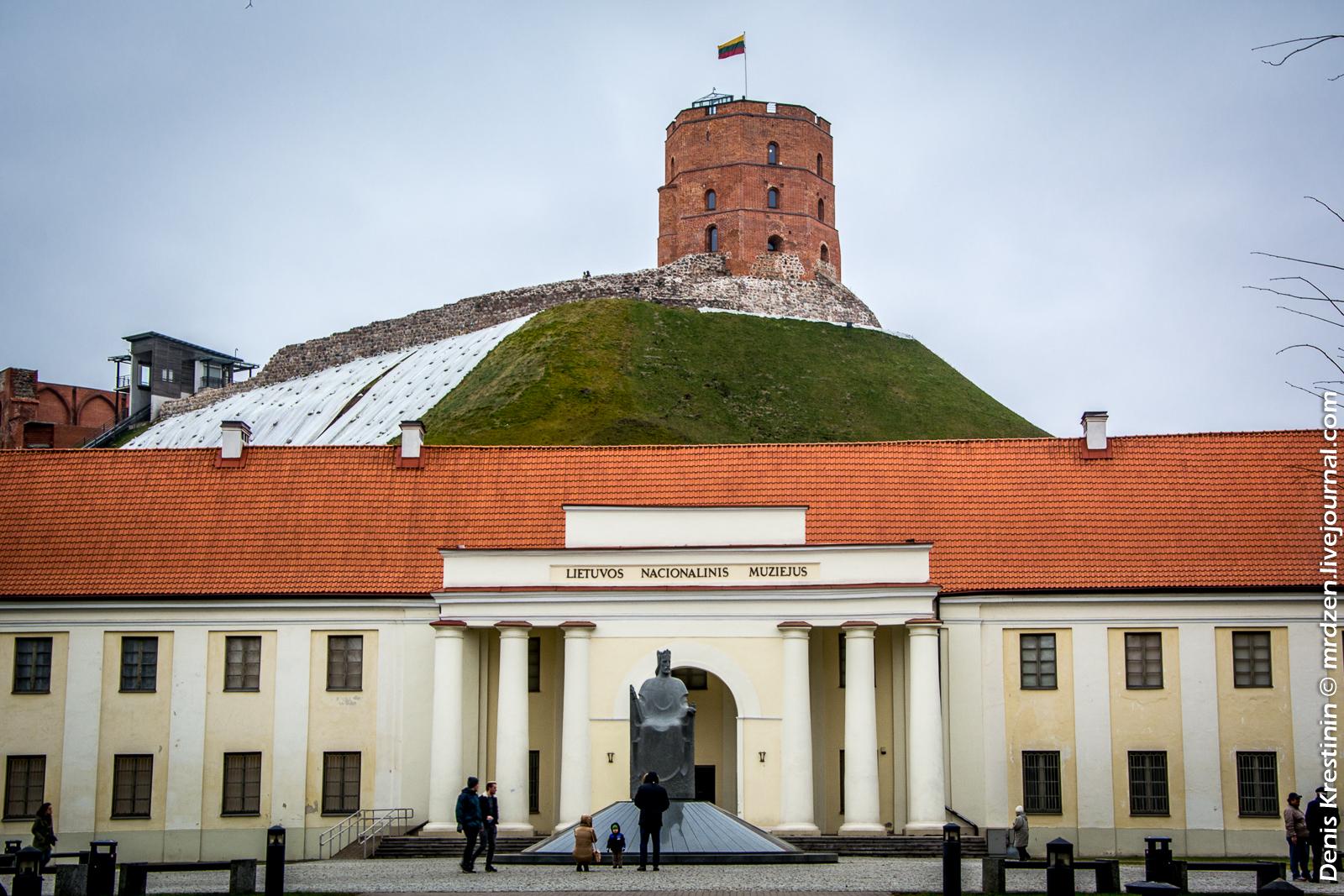 Вильнюс. Замковая гора.